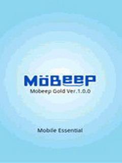Mobeep Downloader Mobile Software