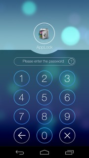 AppLock For Android Phones V1.97 Mobile Software