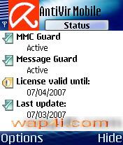 Avirax Antivirus Mobile Software