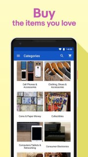 EBay Buy And Sell This Summer Discover Deals Now Mobile Software
