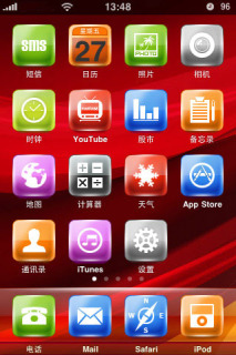 Red Ruby Mobile Theme