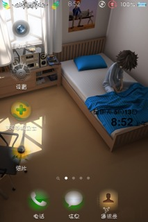 Room Mobile Theme