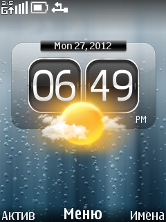 Htc Premium Mobile Theme