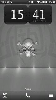 Silver Skull Clock S60v5 Theme Mobile Theme