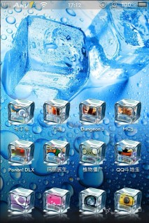 Blue Ice Drops Screen IPhone Theme Mobile Theme