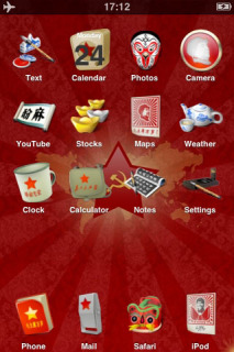 Lovely Red Star China IPhone Theme Mobile Theme