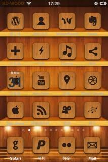 Wood Cupboard IPhone Theme Mobile Theme