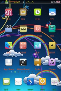 Abstract Rainbow Night IPhone Theme Mobile Theme