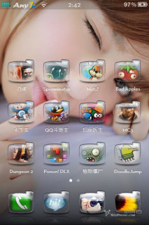 Beautiful Asian Girl IPhone Theme Mobile Theme