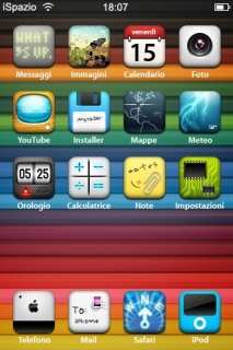 Rainbow 3D Lines IPhone Theme Mobile Theme