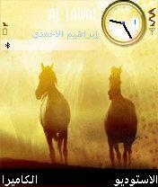 Horses Nokia Theme Mobile Theme