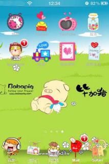 Pig Sleeping On Field IPhone Theme Mobile Theme