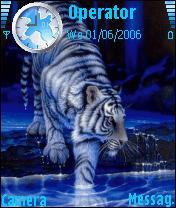 White Tiger Mobile Theme
