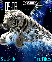 Cubs White Tiger Mobile Theme