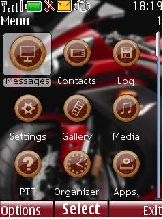 Yamaha Theme Mobile Theme