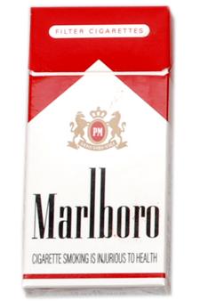 Marlboro Cigarette Animation Mobile Theme