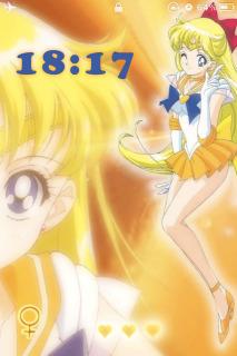 LS Anime Girl Mobile Theme