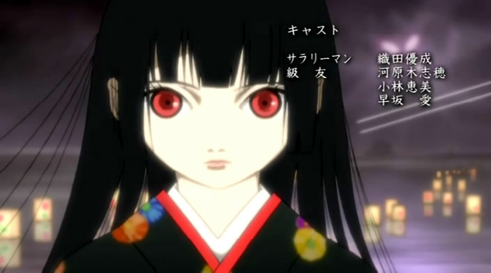 Hell Girl Mobile Theme