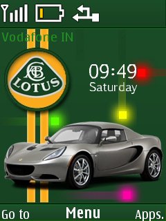 Lotus Elise Mobile Theme