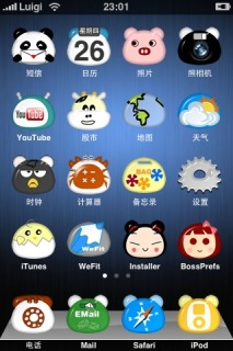 Cartoon IPhone Theme Mobile Theme