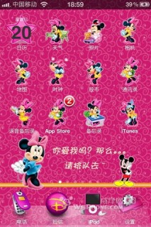 Disney Mickey Apple IPhone Theme Mobile Theme