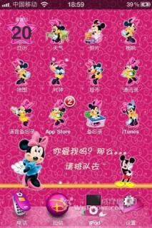 Disney Mickey Apple IPhone Theme Mobile Theme