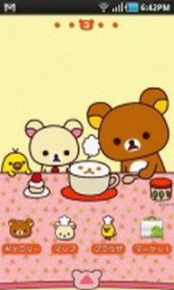 Rilakkuma Break Fast Android Theme Mobile Theme