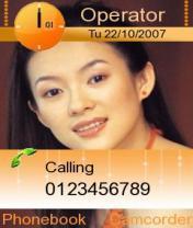 Cheung Yu Yi Mobile Theme