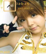 Reina Tanaka Mobile Theme
