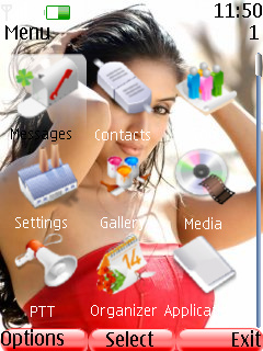 Asin Mobile Theme