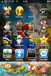 Mario Party Theme Mobile Theme