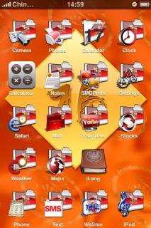 Chinese New Year Theme Mobile Theme