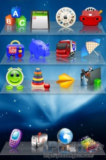 Fine Cute Toys Mobile Theme
