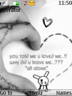 U Love Me Mobile Theme