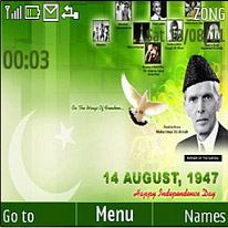 Pakistan Independence Day Mobile Theme