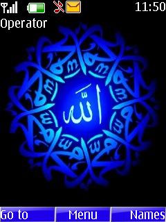 Allah Mobile Theme