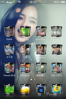 Beauty Asian Girl Smile IPhone Theme Mobile Theme