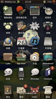Alien & Space IPhone Theme Mobile Theme