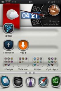 BossDay Ribbon IPhone Theme Mobile Theme