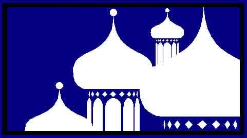 Mohammed PBUH Mobile Theme