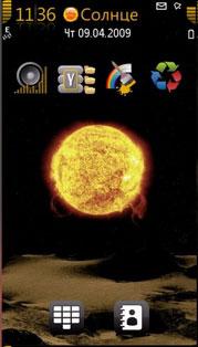 Sun S60 V5 Theme Mobile Theme