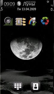 Moon S60 V5 Mobile Theme