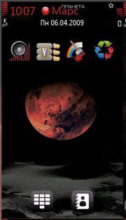 Mars S60 V5 Theme Mobile Theme