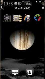Jupiter S60 V5 Theme Mobile Theme