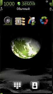 Earth S60 V5 Theme Mobile Theme