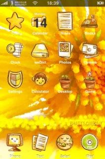 Yellow Theme Mobile Theme