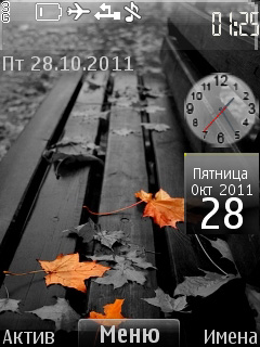 Autumn Theme Mobile Theme