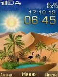 Live 3D Clock Nature Mobile Theme