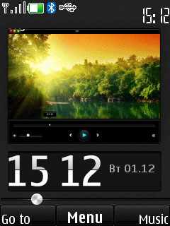 Sun N Lake S40 Theme Mobile Theme