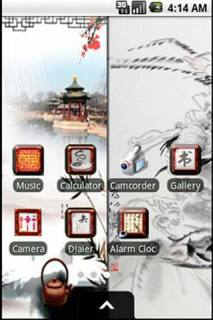 Chinese City Art Android Theme Mobile Theme
